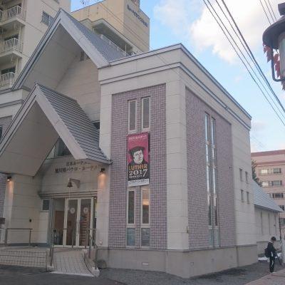 旭川教会01