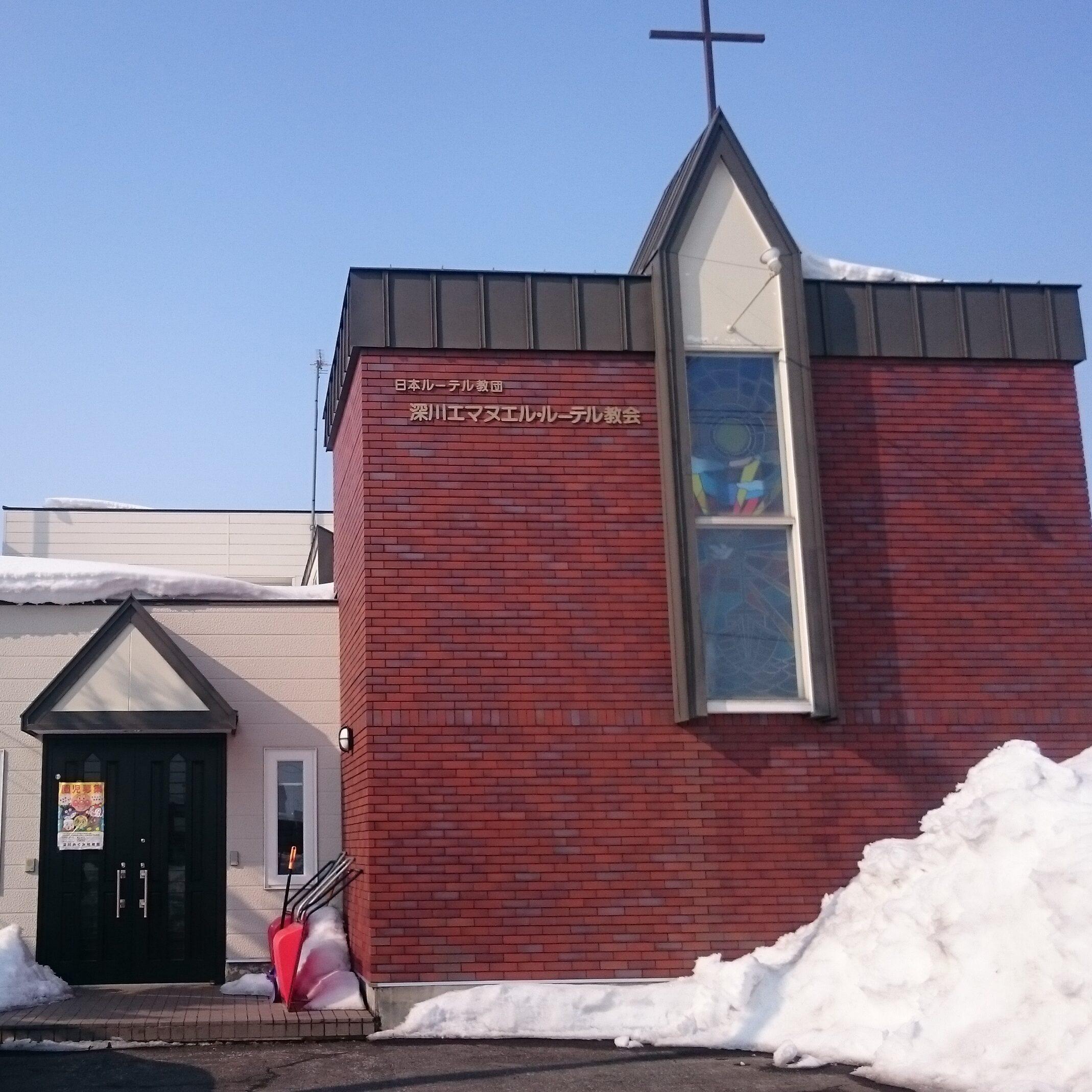 深川教会02