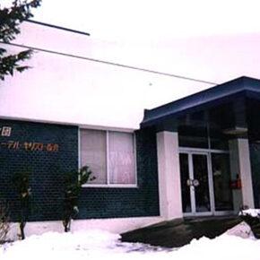 新発田教会