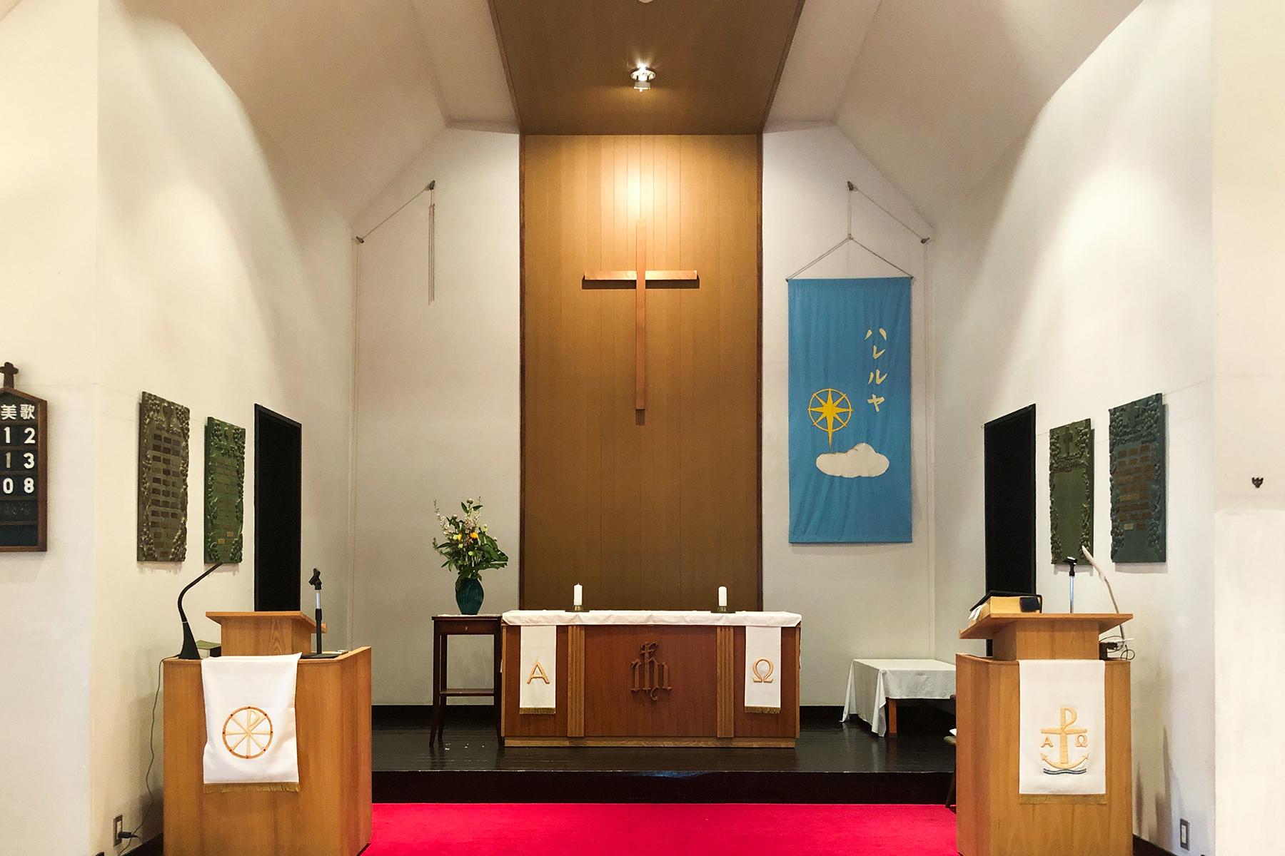熙梅牧師の就任式のお知らせ